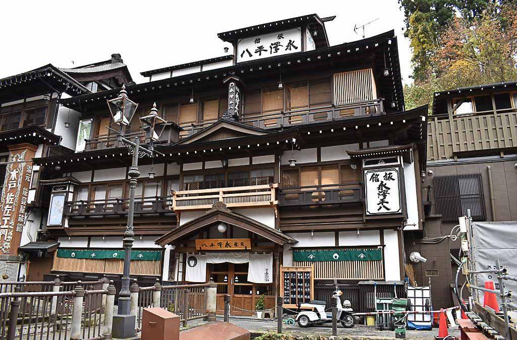 Combien coûte une maison ou un appartement au Japon ?